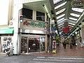 Okayama Omotecho Shopping street - panoramio (13).jpg