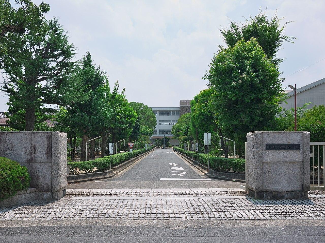 高松農業高等学校