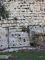 Old City Walls IMG 0004.JPG