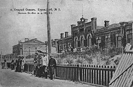Old Stary Oskol Train Station.jpg