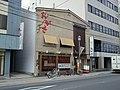 Onomichi - panoramio - kcomiida.jpg