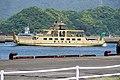 Onyuujima ferry - 大入(おおにゅう)島観光フェリー - panoramio.jpg