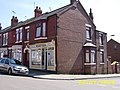 Open All Hours - geograph.org.uk - 218319.jpg