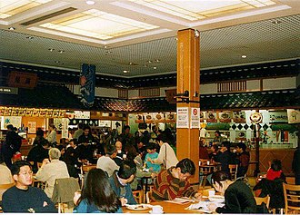 Oriental City - The Oriental City Food Court