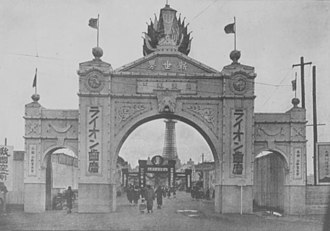 Luna Park, Osaka - Main entrance of Osaka Luna Park, ca. 1912. The original Tsutenkaku Tower can be seen in the background through the entrance arch.