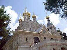 http://upload.wikimedia.org/wikipedia/commons/thumb/8/82/Orthodox_church_of_Maria_Magdalena_in_Jerusalem.jpg/230px-Orthodox_church_of_Maria_Magdalena_in_Jerusalem.jpg