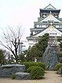 Osaka-jo Castle 大阪城 - panoramio.jpg