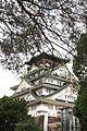 Osaka Castle Park, Japan (8547647900).jpg