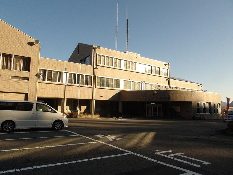 File:Otsuki Police station.JPG