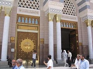 English: Al-Masjid al-Nabawi in Medina Saudi A...