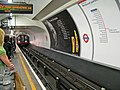 Oxford Circus station - geograph.org.uk - 830534.jpg