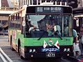 P-HU233BA-Toei-M-V612-Green-Echo.jpg