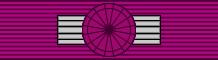 PER Order of the Sun of Peru - Commander BAR