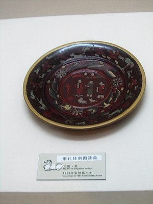 Zhu Ran - Image: Painted Iacquer dish unearthed from the tomb of Zhuran 01 2012 05
