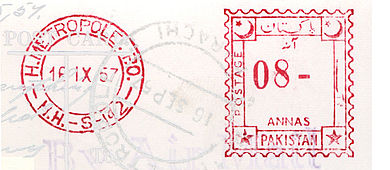 Pakistan stamp type C1A.jpg