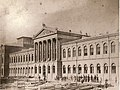 Palatul Universitatii din Bucuresti (1).jpg
