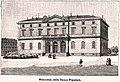 Palazzina della Banca Popolare di Terni (Stampa a xilografia, 1895).jpg