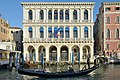 Palazzo Dolfin Manin Canal Grande Venezia.jpg