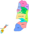Palestine governorates-he.png