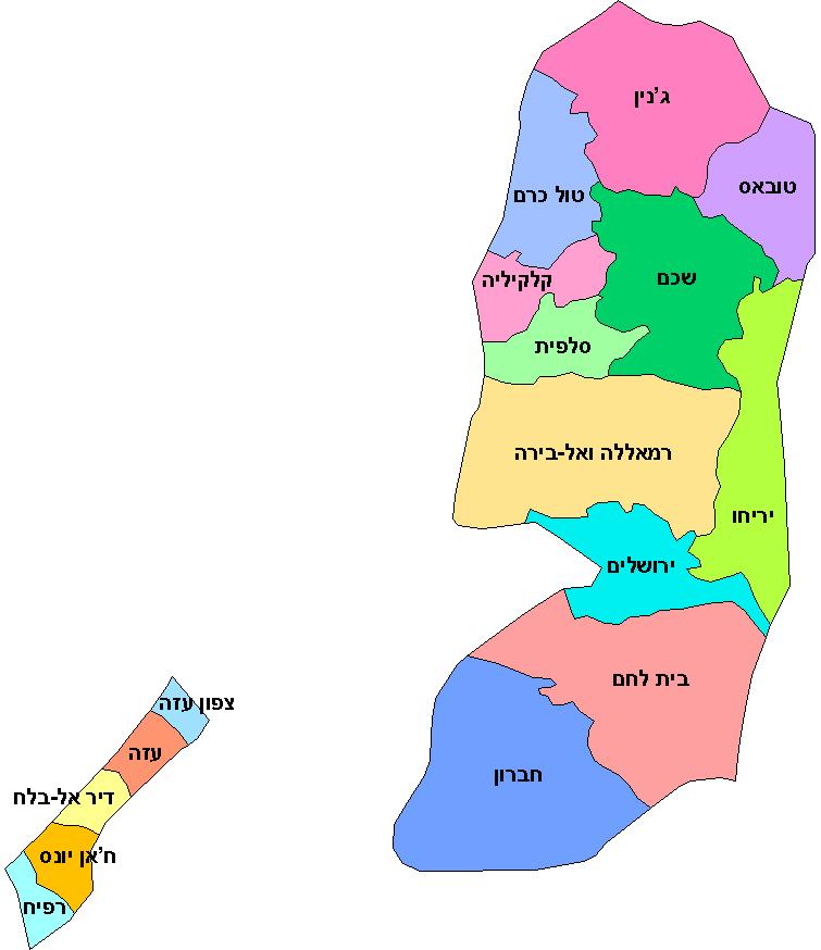 Palestine governorates-he