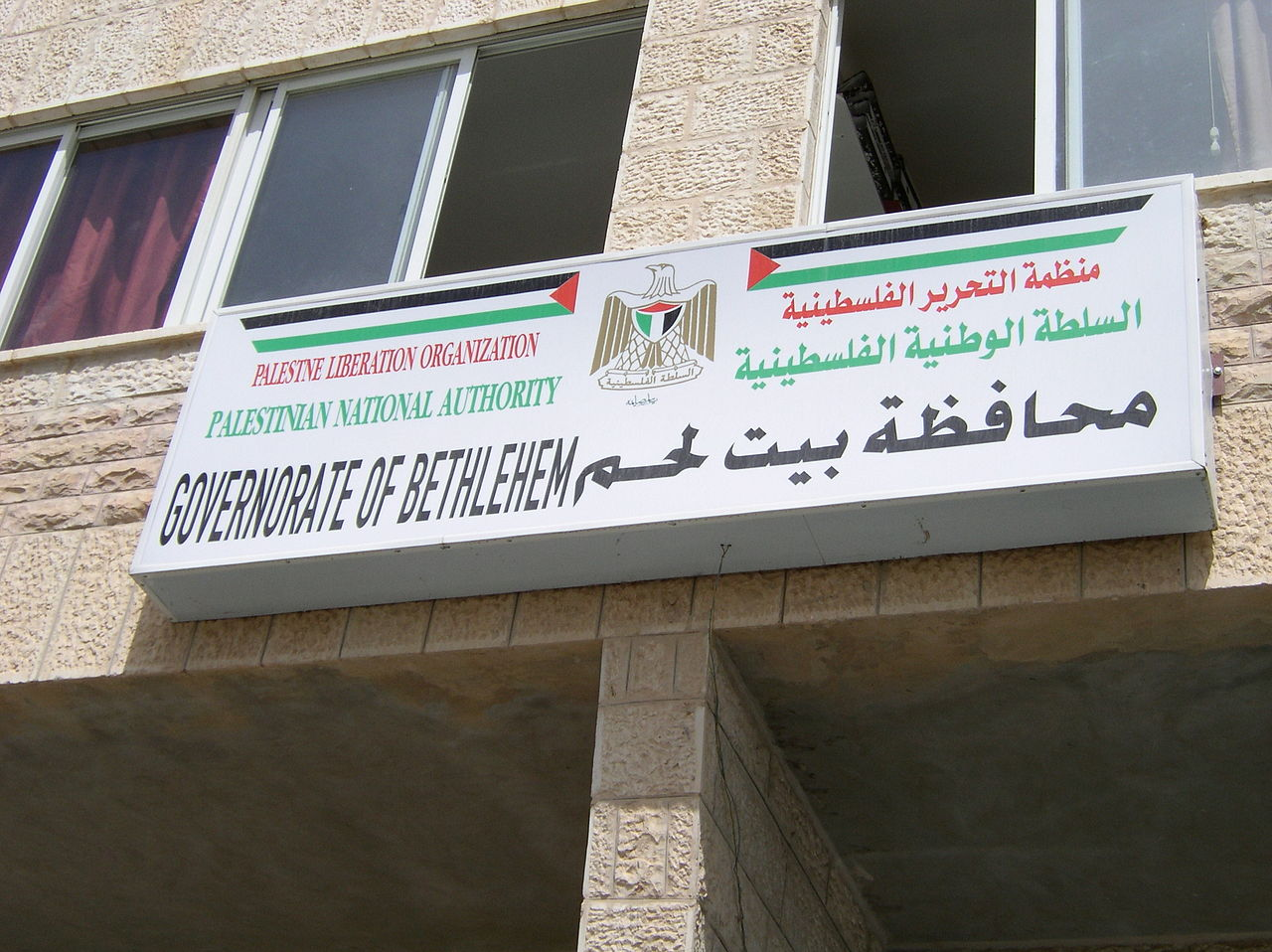 Datei palestinian government bureau for Bureau government