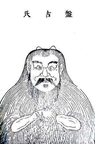 Pangu - Portrait of Pangu from Sancai Tuhui
