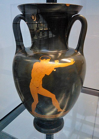 History of martial arts - Pankratiast in fighting stance, Ancient Greek red-figure amphora, 440 BC.