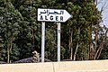 Panneau de direction vers Alger.jpg