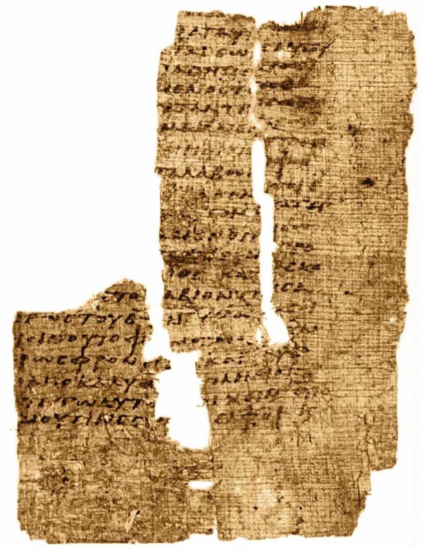Filippenzen 3:10–17 en 4:2–8 in Papyrus 16 (3e eeuw).