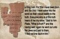 Papyrus 52.jpg