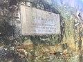 Parish war memorial WWI Pyrmont NSW.jpg