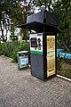 Parque España - Ciudad de México - 11 - Módulo de reciclaje.jpg