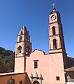 Parroquia de Santa Rosa de Lima, Municipio de Guanajuato.jpg