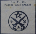 Partai Adat Rakjat election symbol on 1955 ballot paper.png