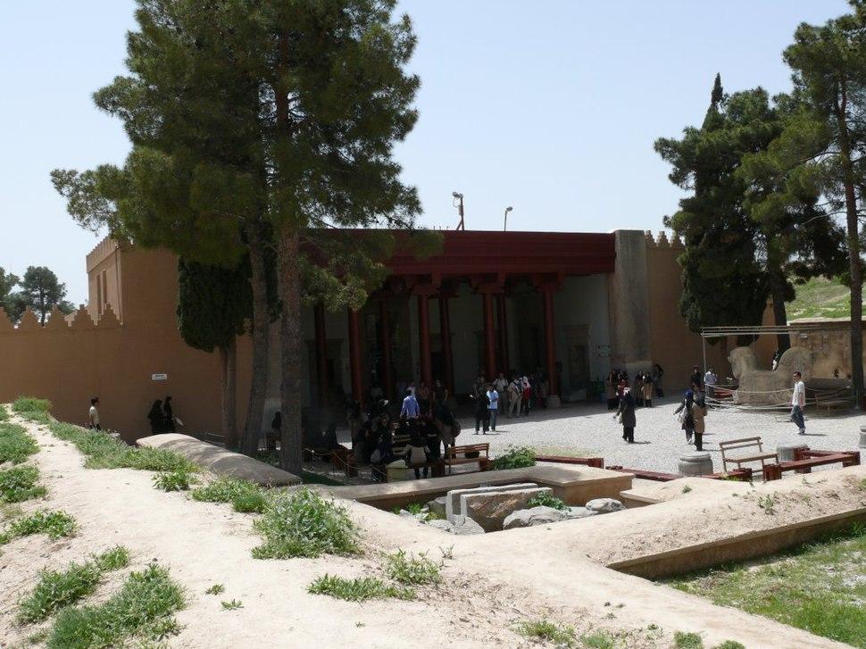 Persepolis Museum