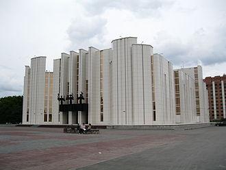 Kurgan, Kurgan Oblast - Kurgan Philarmony