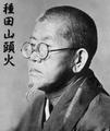 Photo-of-Santoka-Taneda.png