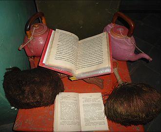 Digambara monk - Image: Pichi kamandal shastra