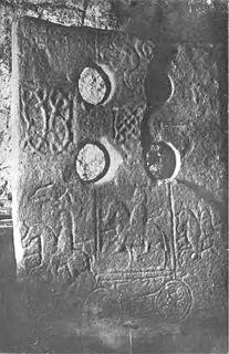Fordoun Stone cross slab in Aberdeenshire, Scotland, UK