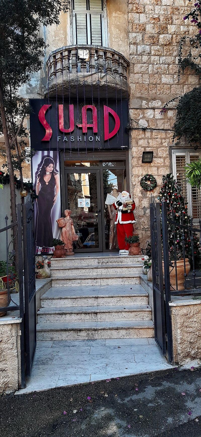 קישוט לחג המולד בחיפה