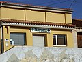 Pinilla de Toro pharmacy c.jpg