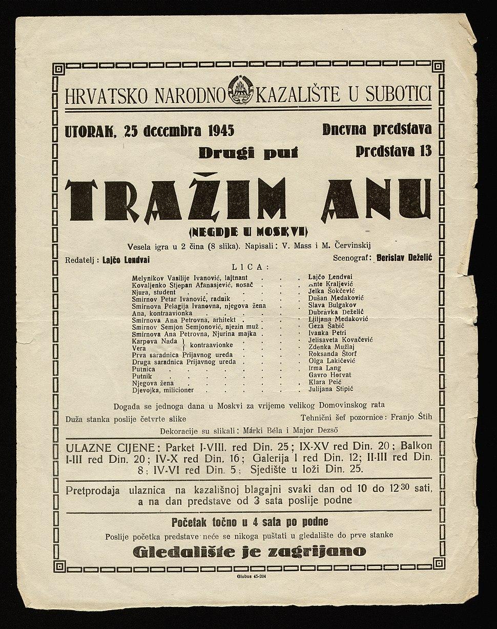 Plakat- Trazim Anu, 25. decembra 1945, Subotica