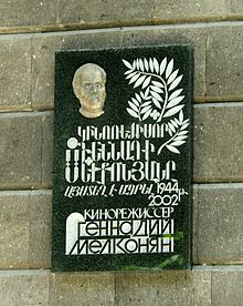 Plaque for Genadi Melkonyan.jpg