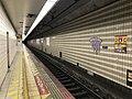 Platform of Ebie Station 2.jpg