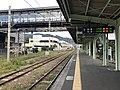 Platform of Sasaguri Station 3.jpg