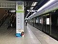 Platform of Wuhan Railway Station 4.jpg
