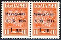 Post-Stamp-Bg-Mc-1944.jpg