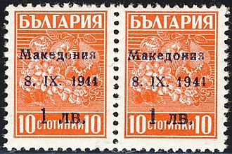 Independent Macedonia (1944) - Bulgarian post stamps used in Independent Macedonia. They were restamped as Macedonian on September 8, 1944 − the date of the proclamation of the state.
