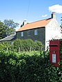 Post box at High Buston - geograph.org.uk - 572201.jpg