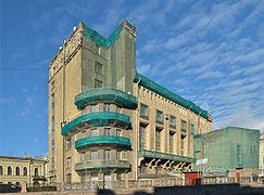 Postal Workers House of Culture Saint Petersburg.jpg
